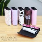 新型 IQOS3 アイコス3 ケース iQOSケース デザインケース 電子タバコ 加熱式タバコ カバー 収納ケース シンプル かわいい 可愛い メンズ レディース 女性