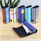 新型 IQOS3 アイコス3 ケース iQOSケース デザインケース 電子タバコ 加熱式タバコ カバー 収納ケース スマイル ニコちゃん シンプル かわいい 可愛い