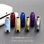 ショッピングタバコ アイコス IQOS アイコス キャップ 着せ替え ホルダー 2.4Plus カラーキャップ 電子タバコ 加熱式タバコ たばこ カバー メタリック シルバー ゴールド