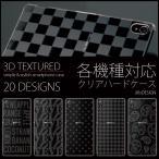 ショッピングxperia XPERIA Z5 PREMIUM ケース カバー SO-03H ケース カバー エクスペリア Z5 プレミアム 携帯ケース スマホケース シンプル おしゃれ かわいい  かっこいい