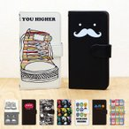ショッピングPREMIUM XPERIA Z5 Premium ケース カバー 手帳型 SO-03H 手帳 ケース カバー エクスぺリア 携帯ケース スマホケース シンプル おしゃれ かわいい  かっこいい