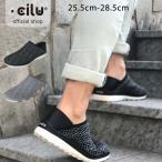スリッポン メンズ レザー 軽量 チル ccilu デッキシューズ コンフォートシューズ 靴