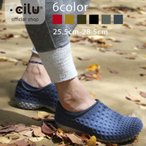ショッピングスリッポン スリッポン メンズ チル ccilu phoenix FLOCKING フェニックス フロッキング コンフォートシューズ 靴