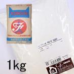 鳥越製粉 フランスパン粉1kg