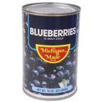 ブルーベリー缶