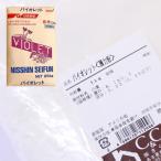 バイオレット1kg ★  / 薄力粉、小麦粉、製菓材料、ホームメイドショップKIKUYA