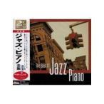 (代引不可)CD The Best Of Jazz Piano ジャズ・ピアノ全集 SET-1003