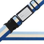 (代引不可)スーツケースベルト ワンタッチベルト 国旗柄 ブルー