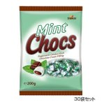 (代引不可)ストーク ミントチョコキャンディー 200g×30袋セット