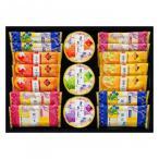 (代引不可)金澤兼六製菓 和スイーツ詰め合せギフト 兼六の彩 17個入×10セット AMR-10