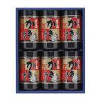 (代引不可)やま磯 海苔ギフト 宮島かき醤油のり詰合せ 宮島かき醤油のり8切32枚×6本セット