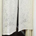 (代引不可)のれんリボンローズ 約85cm巾×90cm丈