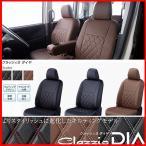 エブリィワゴンDA17W エブリィバンDA17V Clazzioダイヤ シートカバー