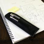 ペンケース 二本差し イタリア 革 メンズ レディース シンプル レザー 筆箱 イニシャル名入れ可 ギフト COLTIVA Cカンパ二ー コルティヴァペンケース(タテ)
