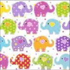 Ambiente オランダ ペーパーナプキン かわいい象さん Funny Elephants 13309760 バラ売り2枚1セット デコパージュ ドリパージュ
