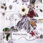 Ambiente オランダ ペーパーナプキン ディアナ 月の女神 DIANA 13313205 バラ売り2枚1セット デコパージュ ドリパージュ