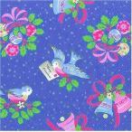 廃盤 レア品 ペーパーナプキン キャスキッドソン Cath Kidston CHRISTMAS BIRDS blue バラ売り2枚1セット L-492840 デコパージュ