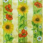 Daisy ポーランド ペーパーナプキン Lunch napkins ポピーとひまわり poppy and sunflower バラ売り2枚1セット SDOG-002501 デコパージュ