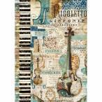 2018年秋冬 スタンペリア Stamperia イタリア デコパージュ用ライスペーパー Rice paper A4 DFSA4324 音楽 ミュージック バイオリン ピアノ 楽譜