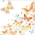 かわいいペーパーナプキン ドイツ製 Lovely Butterflies yellow 211553 2枚 デコパージュ ドリパージュ