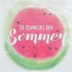 1枚バラ売りペーパーナプキン IHR ドイツ 夏の果物 スイカ SO SCHMECKT DER SOMMER 734400 デコパージュ ドリパージュ