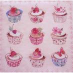 nouveau オーストリア ペーパーナプキン カップケーキ Cupcakes 74035 バラ売り2枚1セット デコパージュ ドリパージュ