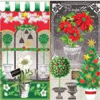 nouveau オーストリア ペーパーナプキン  Xmas Collage クリスマスコラージュ 75063 バラ売り2枚1セット