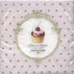イタリア NUOVA R2S社ペーパーナプキン Lunch napkins カップケーキとドット柄 バラ売り2枚1セット L-414-DOC