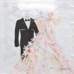 PPD ドイツ ペーパーナプキン 結婚式 新郎新婦 Bride & Groom バラ売り2枚1セット L-133-2427 デコパージュ ドリパージュ