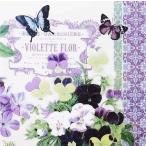 PPDドイツ ペーパーナプキン 蝶とすみれ Vintage Violets バラ売り2枚1セット L-p-7725 デコパージュ ドリパージュ