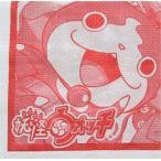 在庫限りセール 2枚セット 人気キャラクター 妖怪ウォッチ 赤 ペーパーナプキン 紙ナフキン 30x30cm 日本製 デコパージュ ドリパージュ