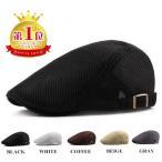 帽子 キャップ メンズ ハンチング UVカット 夏物 野球帽 サイズ調整式 日よけ つば 紫外線対策 5色 夏用 父の日 ハンチング hatb-101
