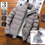 ダウンジャケットジャケット メンズ 中綿ジャケットブルゾン アウター 暖かい 防寒着m-014