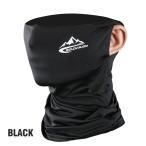 夏用スポーツマスク メンズ UVマスク ウィルス対策 ひんやり 冷感 速乾性 日焼けマスク フェイスマスク 熱中症対策 紫外線遮断 日焼け防止 送料無料ms-014