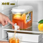 冷蔵庫冷水筒 蛇口付き 大容量3.5L 麦茶ポット ウォータージャグ 飲料 ジュース ピッチャー zh-127