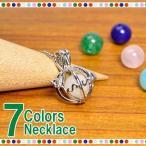 ショッピングパワーストーン パワーストーン ネックレス 7色の宝石 8ミリ玉 天然石【ゆうパケット不可】