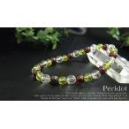 パワーストーン ブレスレット ペリドット ガーネット 水晶 天然石