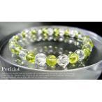 パワーストーン ブレスレット ペリドット 水晶 天然石