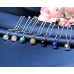 パワーストーン ネックレス 7種類から選べる ネックレス ラピスラズリ 天然石 ゆうパケット送料無料
