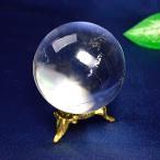 現品限り  パワーストーン レムリアン水晶 丸玉 置物46mm玉 重さ:約14...