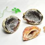 ペアメノウ・トレジャーメノウ 財宝メノウ・聚宝盆・じゅほうぼん 風水 グッズ インテリアパワーストーン 天然石 ゆうパケット不可