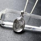 パワーストーン ネックレス オーバル型 水晶コーティング 隕石 ギベオン ...