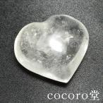 パワーストーン 置き物 水晶 レインボー入り 天然石