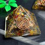 パワーストーン 置物 ピラミッド オルゴナイト 天然石