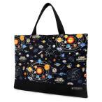 レッスンバッグ キルティング(ループ付き) 太陽系惑星とコスモプラネタリウム(ブラック)(レッスンバッグ おしゃれ レッスンバッグ 男 小学校 手提げバッグ)
