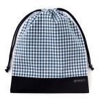 巾着 体操服袋 チェック大・紺 × オックス・紺