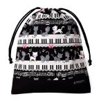 巾着 体操服袋 ピアノの上で踊る黒猫ワルツ(ブラック) × オックス・黒
