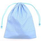 巾着 体操服袋 水玉(水色地に白ドット) × オックス・サックス