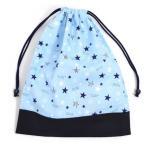 巾着 体操服袋 スターライトプラネット(スカイブルー) × オックス・紺