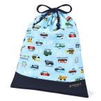 巾着 体操服袋 アクセル全開はたらく車(ライトブルー) × オックス・紺